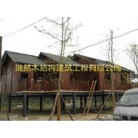 供應木屋、木別墅及各種木結構房屋