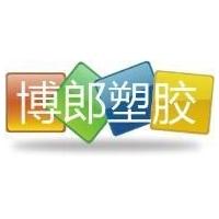 青岛塑胶跑道 塑胶跑道的特点 青岛博郎体育设施亿万先生