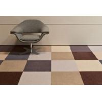 日本地毯进口新科地毯