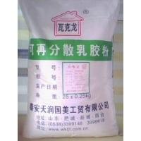 瓦克龙原装建筑胶粉 可再分散乳胶粉 WKL-503粘结胶粉