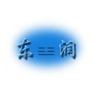 沈阳东润智能技术有限公司