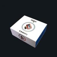 青岛城阳定制、设计、生产各类高档精美瓦楞纸盒
