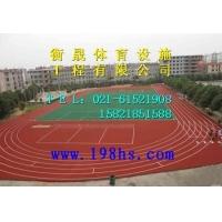 南京学校人造草坪塑胶跑道施工价格