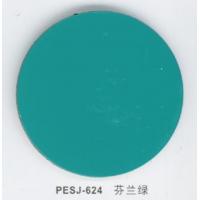 上海吉祥铝塑板-板材-上吉铝塑板内墙板系列-芬兰绿