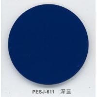 上海吉祥铝塑板-板材-上吉铝塑板内墙板系列-深蓝