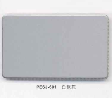 上海吉祥铝塑板-板材-上吉铝塑板外墙板系列-白银灰图片