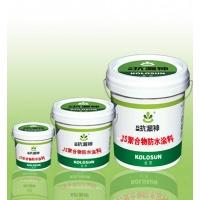 聚合物水泥防水砂浆聚合物防水砂浆