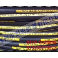 高压胶管/液压胶管/橡胶管/钢丝胶管/耐压胶管