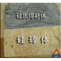 艾德旺硅质焊补系列