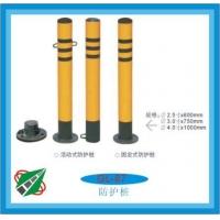 防护桩 反光路标