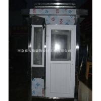 南京不锈钢岗亭-不锈钢岗亭1