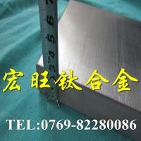 东莞批发钛合金板 工业专用纯Ta1钛板 ta2钛板