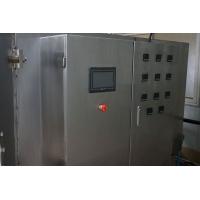 【首选】低温脱水设备 烟台低温脱水设备 青岛低温脱水设备