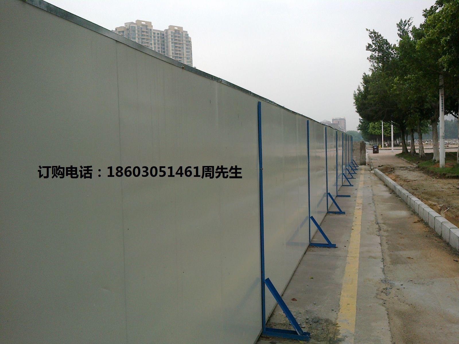 围墙|活动围挡|彩钢围挡|彩钢围墙|工地施工临时围挡