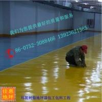 供应惠州佳惠玻纤防腐地坪漆及施工