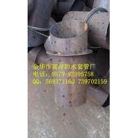 斜套管 预埋防水套管斜套管 钢性防水套管图集