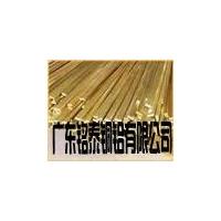 厂家直销H62黄铜特硬带、H65黄铜中硬带.H96全软黄铜线