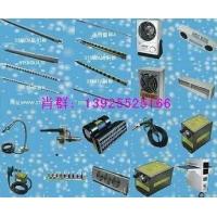 ST503A离子风棒,除静电棒