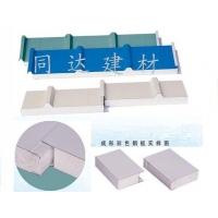 广州同达建材1050型锡纸泡沫彩钢瓦