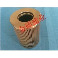 21fc5121-110x250x10液压油滤芯