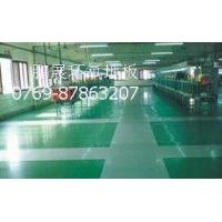 供应环氧地板 环氧树脂地板 金属高架地板