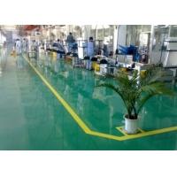 供應環氧樹脂自流平地板 環氧環保地板