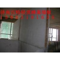 蜂巢复合板墙板