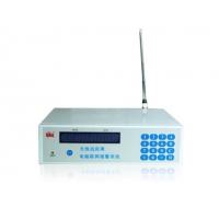 255路远距离无线拨号报警主机 GSM防盗系统报警中心、智能