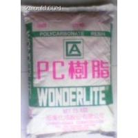 出售各种进口聚碳酸酯PC