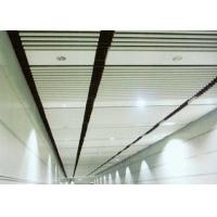 南京吊顶-欧斯宝 现代垂帘吊顶