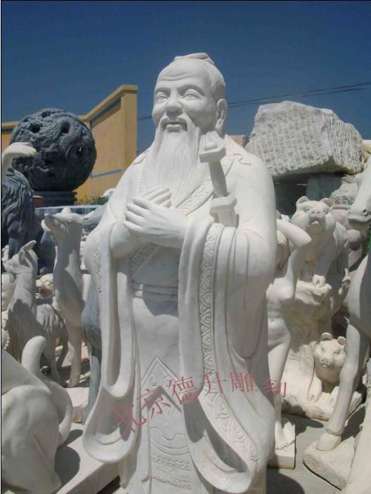 汉白玉毛主席像汉白玉伟人像汉白玉孔子像汉白玉名人肖像雕刻