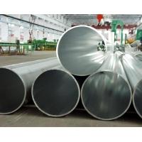 7075大铝管、铝板、铝棒