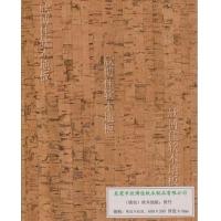 山东软木墙板高品质低价格