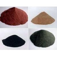 天然彩砂、染色彩砂。真石漆彩砂