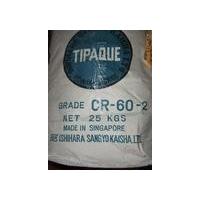 出售各种进口钛白粉