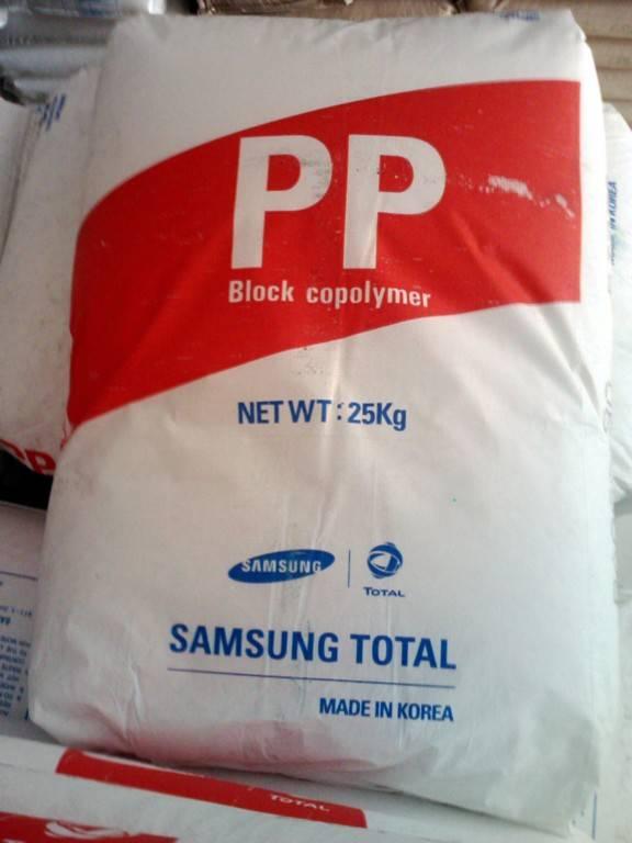 供應聚丙烯PP塑料原料-- 塑料原料