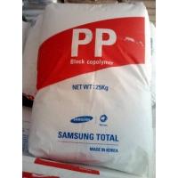 供应聚丙烯PP塑料原料