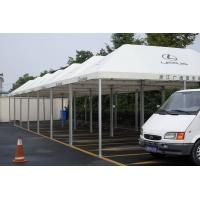 汽车雨篷 杭州雨篷 遮阳雨篷 雨篷批发 浙江雨篷价格
