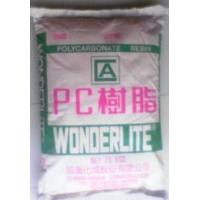 工程塑料,PC聚碳酸酯