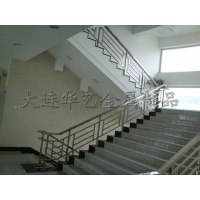 楼梯扶手、白钢扶手、不锈钢扶手、大连扶手