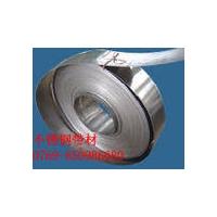 供应316不锈钢带材、316L不锈钢带材、304不锈钢拉伸带