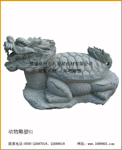 动物石雕,玄武龟石雕,麒麟石雕塑