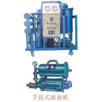 全自動標準型真空透平油濾油機|真空透平油機