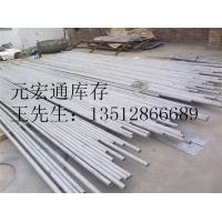 天津不銹鋼廠 301不銹鋼焊管 304L不銹鋼裝飾焊管 鏡面