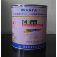 H53-5铁红环氧防锈漆(双组份)