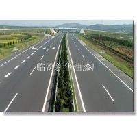 B86-1丙烯酸马路划线漆