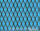 建筑用网,防护网,冲孔网