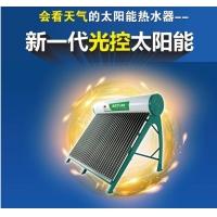 上海雨露雪 智能光控 太阳能热水器 全国招商