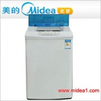 荣事达洗衣机XQB45-831G