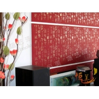 先进的纳米涂料,恒美牌壁纸漆诚征全国代理商